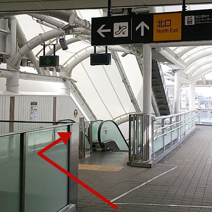 長津田厚生総合病院ルート1